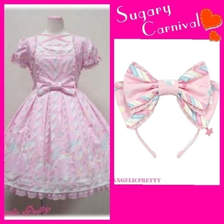 Angelic Pretty - 【新品】Sugary Carnivalワンピース&カチューシャ(ピンク)