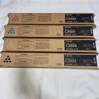 リコー(RICOH)のリコー イマジオ MP C3503    4色純正トナー新品(その他)
