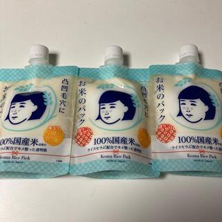 石澤研究所 - 毛穴撫子 お米のパック 170g × 3