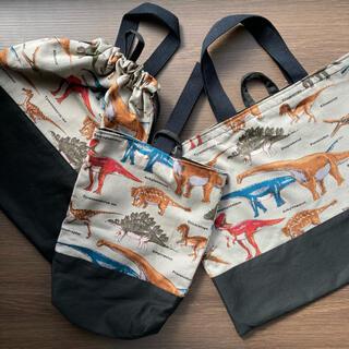 レッスンバッグ 上履き入れ お着替え袋 ハンドメイド 男の子 恐竜 体操服袋
