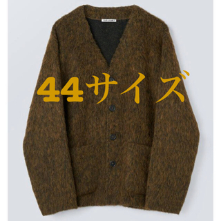 Our legacy cardigan olive 44サイズ