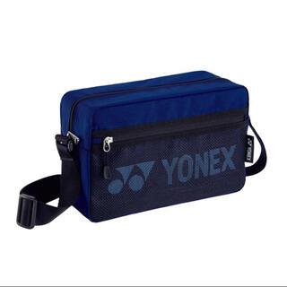 ヨネックス(YONEX)の【新品】YONEX ヨネックス ショルダーバッグ(ショルダーバッグ)