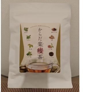 からだ楽痩(らくそう)茶 (30包)