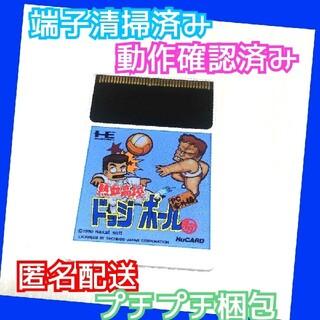 NEC - 熱血高校ドッジボール部 PC番外編 PCエンジンソフト