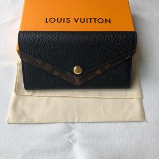 LOUIS VUITTON - ルイヴィトン M64319 ポルトフォイユ・ドゥブルV 長財布