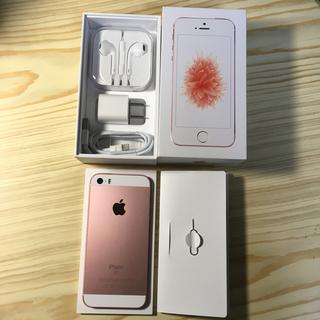 Apple - iPhone SE 64GB ローズゴールド