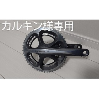 SHIMANO - 【DURA-ACE】FC-7900 53/39T 170mm 10s