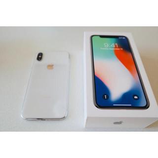 iPhone - iPhone X Silver 64 GB SIMフリー