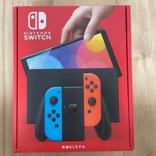新品未使用 NintendoSwitch 本体 有機EL ネオン
