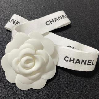 シャネル(CHANEL)のシャネル リボンとカメリアモチーフ(ラッピング/包装)