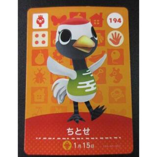 ニンテンドウ(任天堂)のちとせ カード(シングルカード)