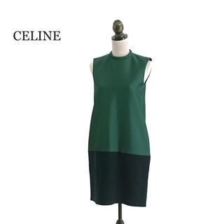 セリーヌ(celine)のCELINE セリーヌ ワンピース(ひざ丈ワンピース)