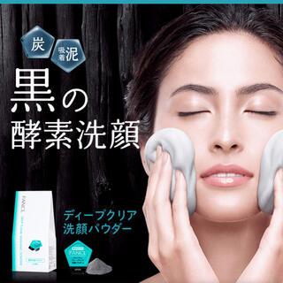 FANCL - ファンケル ディープクリア 洗顔パウダー(24個)