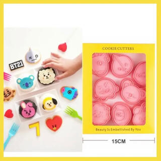 ★お値下げ★BT21★クッキー型 8種類  ハロウィン クリスマス BTS