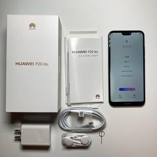 HUAWEI - 【ブラック】HUAWEI P20 lite SIMフリー