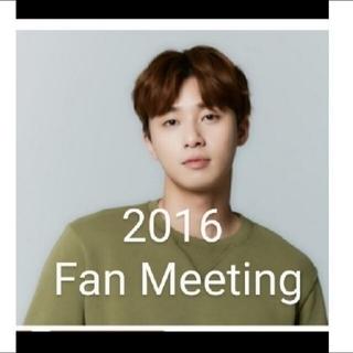 2016 Fan Meeting パクソジュン