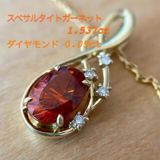 k18    鮮やかな スペサルティンガーネット ダイヤモンド ネックレス