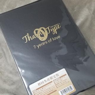 未開封 TharnType The Series2 Blu-ray 1セット