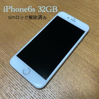 Apple - 【simロック解除】docomo iPhone6s 32GB 判定◯ シルバー