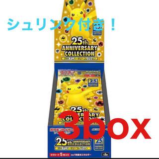 ポケモン - ポケモンカード 25th ANNIVERSARY COLLECTION 3box