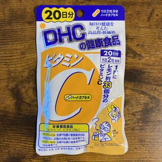 DHC - クーポン・ポイント消化❣️DHC⭐️ビタミンC⭐️お試し