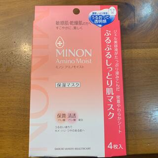 ミノン(MINON)のミノン アミノモイスト  保湿マスク  4枚入(パック/フェイスマスク)