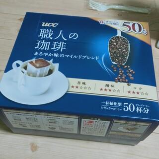 UCC - 未開封職人の珈琲 まろやか味のマイルドブレンド 7g×50杯 ドリップコーヒー