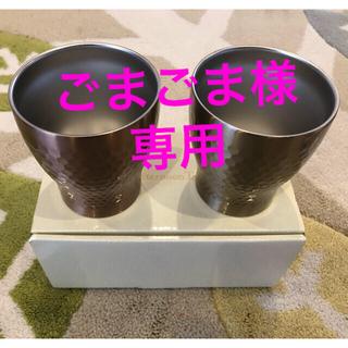 AfternoonTea - 新品 Afternoon Tea ステンレスタンブラーセット