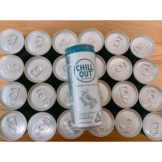 コカコーラ(コカ・コーラ)のチルアウト ロング缶 250ml × 25本(その他)