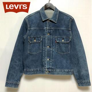 Levi's - LEVI'S 71507 XX 2nd デニムジャケット[復刻]