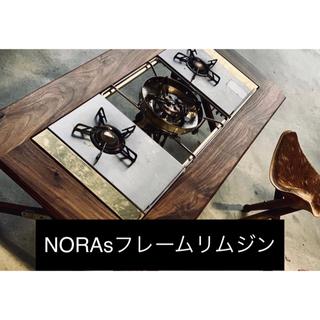 【レア】NORAsフレームリムジン・真鍮プレート8枚 old mountain