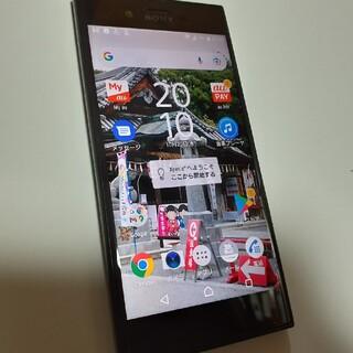 Xperia - SIMロック解除済み★Xperia XZ★601SO★32GB★ソフト★黒