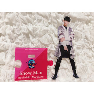 Johnny's - SnowMan ラウール アクスタ 第1弾