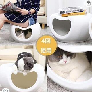 LaVieFacile 猫用ベッド・犬用ベッド