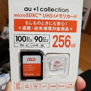 サンディスク(SanDisk)のau メモリーカード microSDXC 256GB(その他)