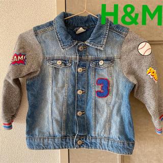 エイチアンドエム(H&M)の美品♡H&M デニムジャケット 男の子 サイズ90(ジャケット/上着)