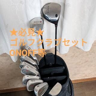 Titleist - ★必見★メンズゴルフクラブセット