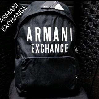 ARMANI EXCHANGE - ARMANI EXCHANGE 新品 ビッグロゴ ナイロンリュック メンズ