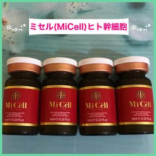 ミセル(MiCell) ヒト幹細胞 レッド20% 4本