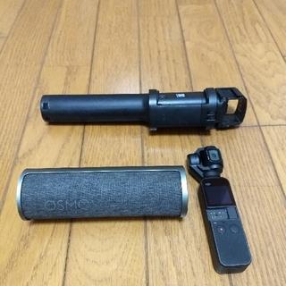 最終★DJI osmo pocket (オズモポケット)/充電ケース/延長ロッド