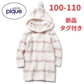 gelato pique - 【新品未使用】ジェラートピケ もこもこボーダーワンピース 100cm 110cm