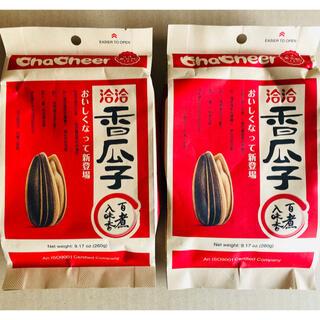 ひまわりの種(食用 五香味)恰恰香瓜子 2袋(菓子/デザート)