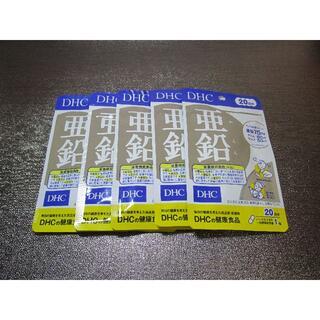 DHC - DHC 亜鉛サプリ 20日分(20粒) ×5袋