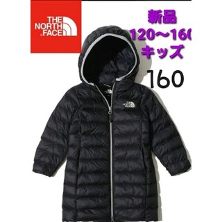 THE NORTH FACE - THE NORTH FACE ノースフェイス キッズ ロングコート 新品 160