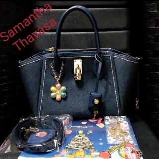 サマンサタバサ(Samantha Thavasa)のサマンサタバサ 2way ハンドバッグ ショルダーバッグ 美品(ハンドバッグ)