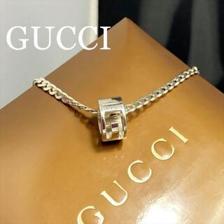 Gucci - 新品仕上 グッチ 喜平 カットアウト Gリング ネックレス シルバー 925