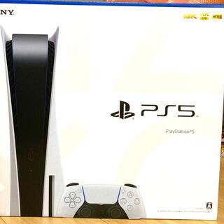 PlayStation - PlayStation  プレステ PS5 CFI-1100A01 新品未開封