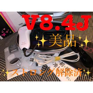 Panasonic - ✨美品✨ ケノン kenon 脱毛器 8.4J 本体 カートリッジ付き✨