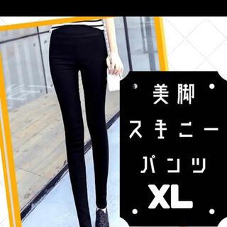 ハイウエスト スキニー レギンス パンツ 美脚 レギパン 韓国 黒 XL