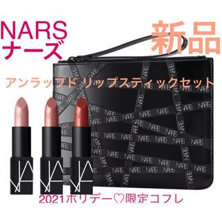 NARS - 2021ホリデー◆新品◆ ナーズ NARS アンラップド リップスティックセット